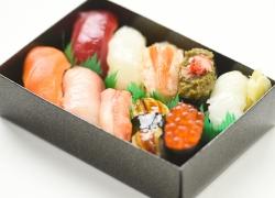 寿司 宴(うたげ)1人前