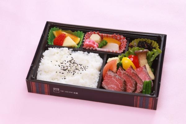 毬姫牛ステーキ弁当